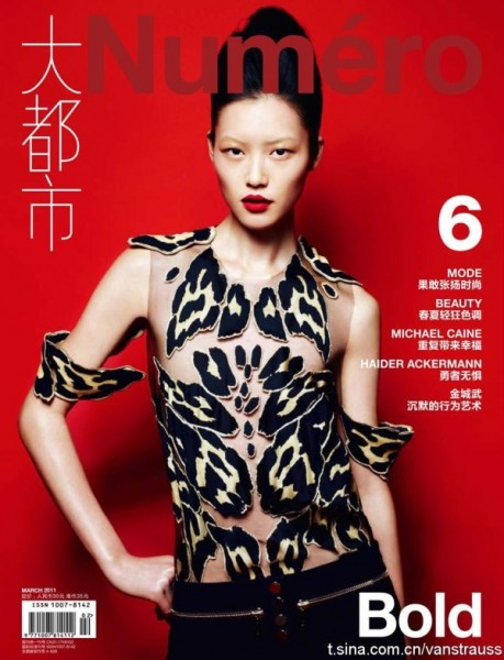 <em>Numéro China</em> #6 March 2011 Cover | Liu Wen by Kai Z Feng