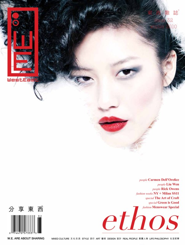 WestEast Winter 2010/2011 Cover | Liu Wen by Daniel Garriga