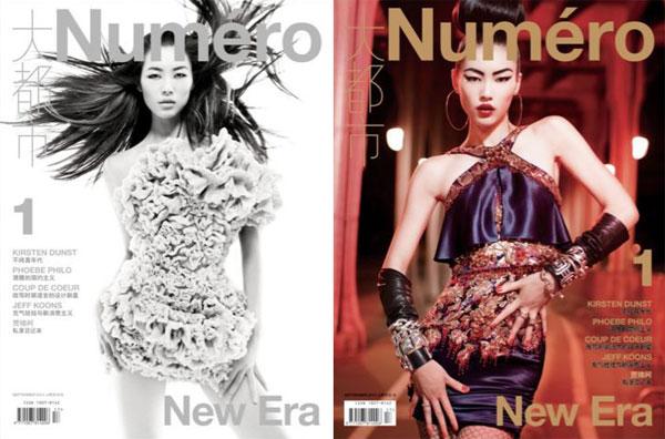 Numéro China #1 September 2010 Cover | Liu Wen