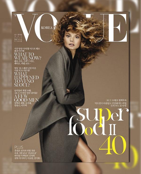 Vogue Korea October 2010 Cover | Magdalena Frackowiak by Giampaolo Sgura