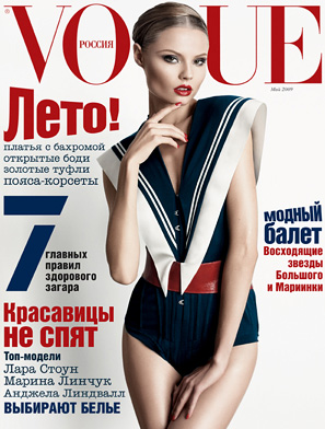Cover Star | Vogue Russia & Numéro Korea