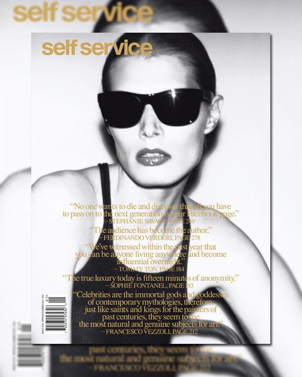 Self Service Spring 2010 Cover | Malgosia Bela