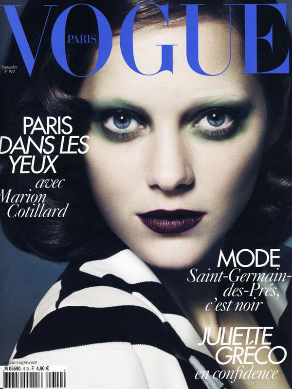 Vogue Paris September 2010 Cover | Marion Cotillard by Mert & Marcus