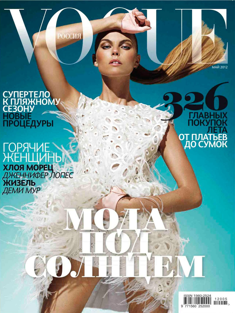 Vogue Russia May 2012 Cover