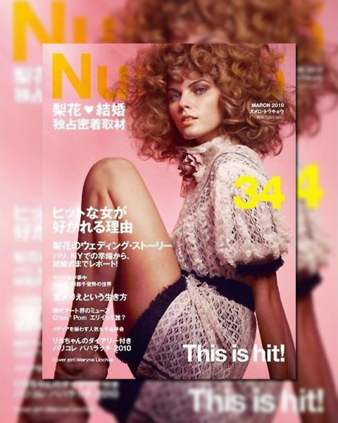 Numéro Tokyo March 2010 Cover | Maryna Linchuk