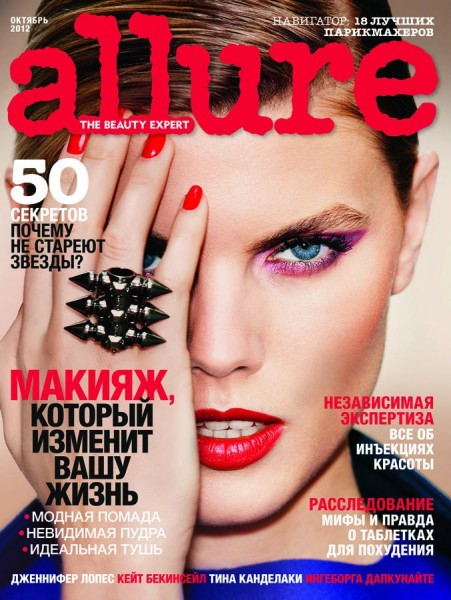 Maryna Linchuk Graces the October 2012 Cover of Allure Russia