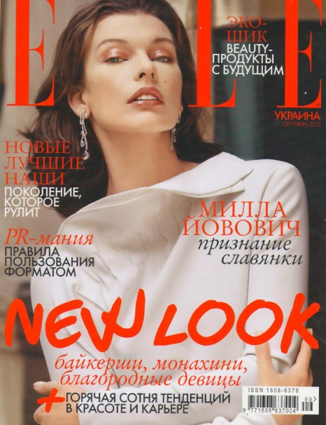 <em>Elle Ukraine</em> September 2010 Cover | Milla Jovovich