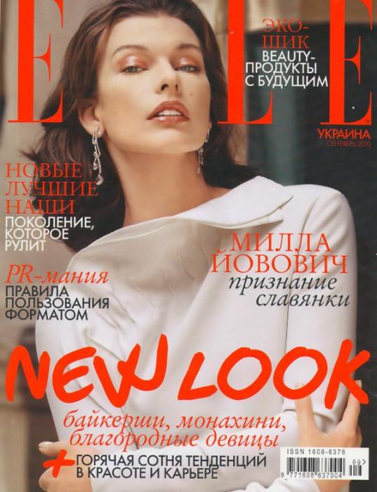 Elle Ukraine September 2010 Cover | Milla Jovovich