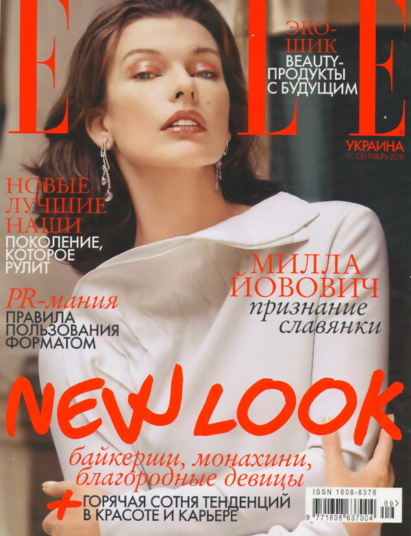 Elle Ukraine September 2010 Cover | Milla Jovovich