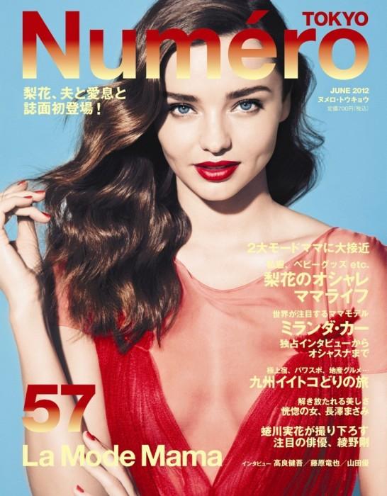 Miranda Kerr Covers Numéro Tokyo June 2012 in Dior