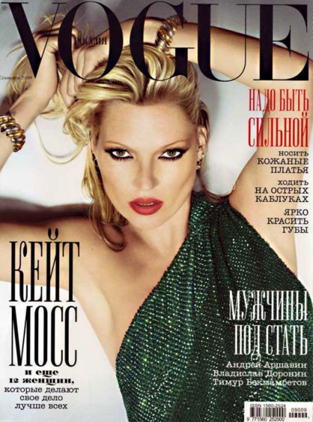 Vogue Russia September 2009 - Kate Moss by Sølve Sundsbø