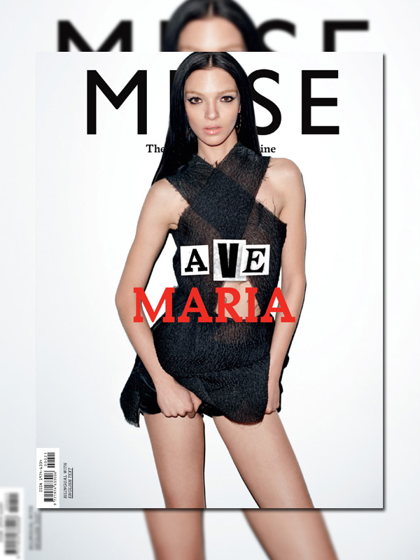 Muse Spring 2010 Cover | Mariacarla Boscono by Terry Richardson