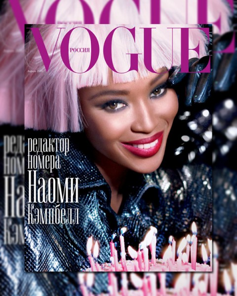 <em>Vogue Russia</em> April 2010 Cover | Naomi Campbell by Steven Meisel