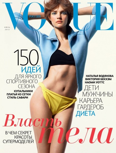 Natalia Vodianova Covers Vogue Russia June 2012