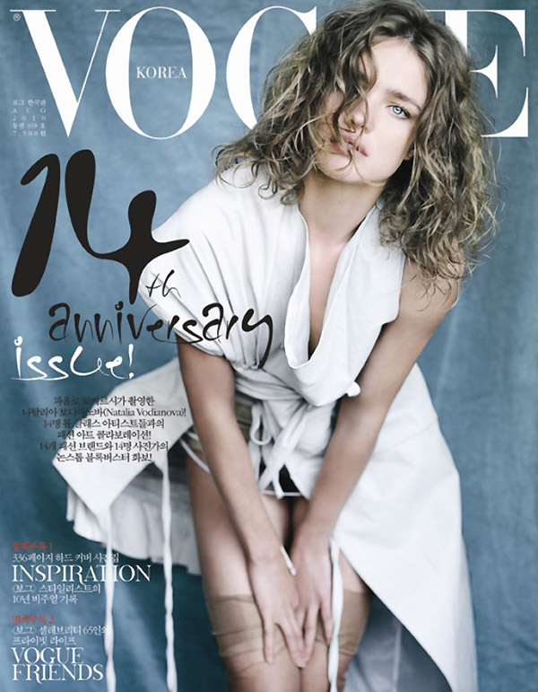Vogue Korea August 2010 Cover | Natalia Vodianova by Paolo Roversi