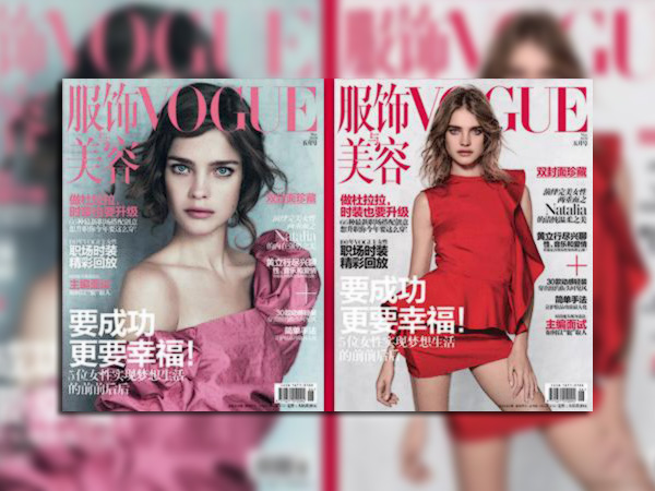 Vogue China May 2010 Cover | Natalia Vodianova by Paolo Roversi & Peter Lindbergh