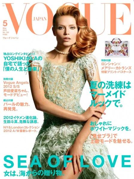 Vogue Japan May 2012 Cover | Natasha Poly by Daniele & Iango
