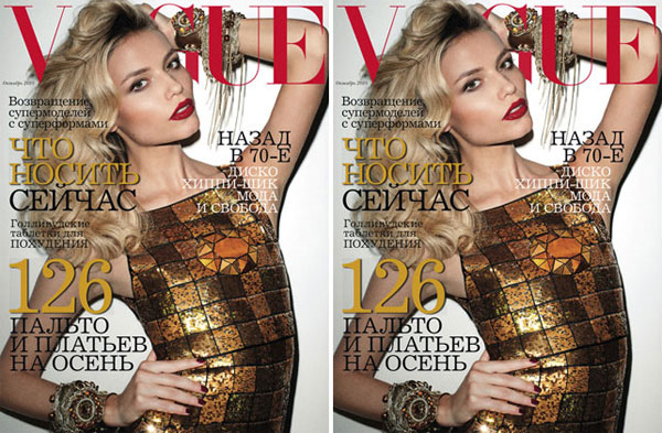 <em>Vogue Russia</em> October 2010 Cover | Natasha Poly by Terry Richardson
