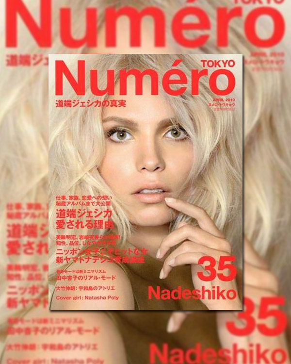 Numéro Tokyo April 2010 Cover | Natasha Poly