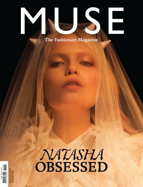 Covered   Natasha for Muse and Karolin, Katrin & Luca for Tush