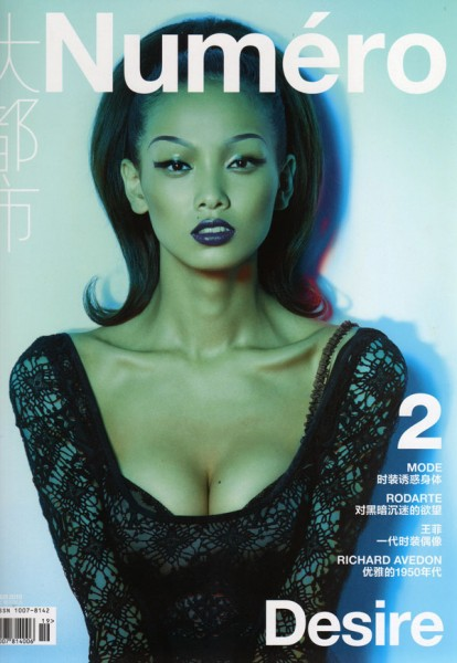 Numéro China October 2010 Cover | Grace Gao by Tiziano Magni