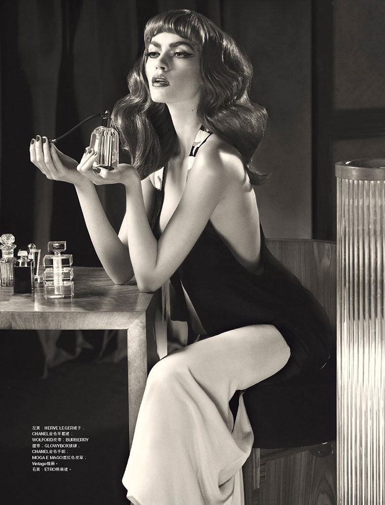 Patrycja Gardygajlo Gets Vampy for Harper's Bazaar Hong Kong June 2012