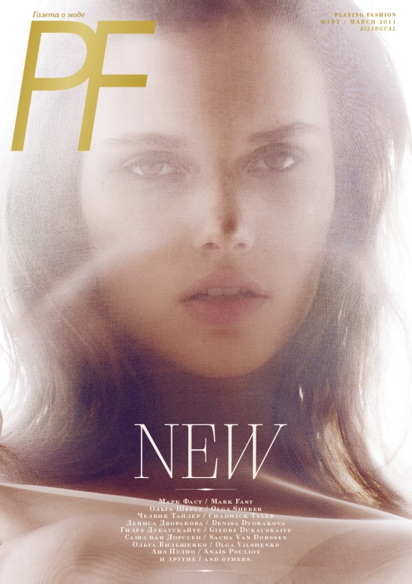 Playing Fashion March 2011 Covers | Olga, Giedre, Denisa & Anais by Emma Tempest