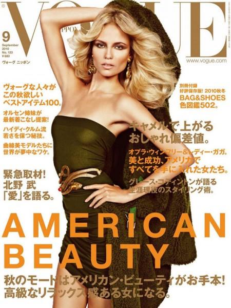 Vogue Nippon September 2010 Cover   Natasha Poly