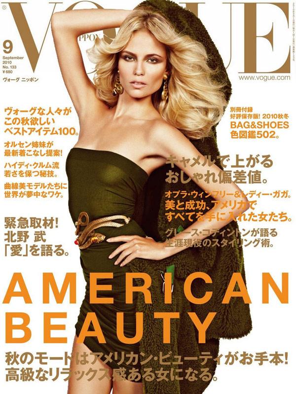 Vogue Nippon September 2010 Cover | Natasha Poly