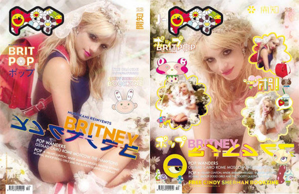 POP Fall 2010 Cover   Britney Spears by Todd Cole