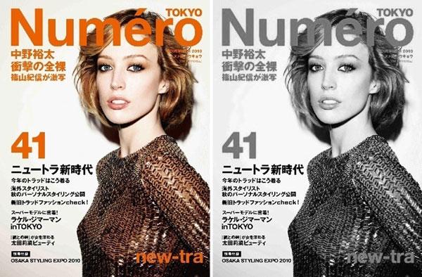 Numéro Tokyo November 2010 Cover | Raquel Zimmermann