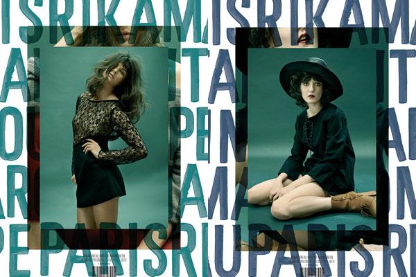 Rika Magazine #3 Cover | Irina Lazareanu & Anouck Lepere by Marc Hom