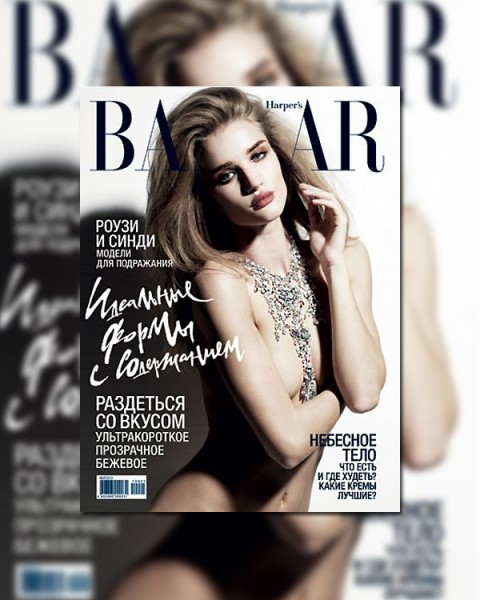 <em>Harper&#8217;s Bazaar Russia</em> May 2010 Cover | Rosie Huntington-Whiteley