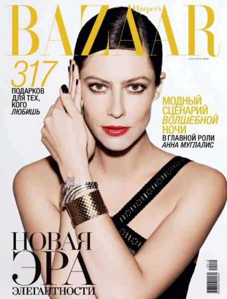 Harper's Bazaar Russia December 2010 Cover | Anna Mouglalis by Linda Bujoli