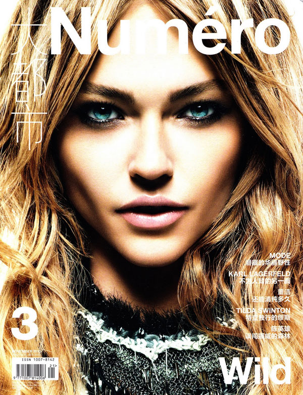 Numéro China #3 November 2010 Cover | Sasha Pivovarova by Greg Kadel