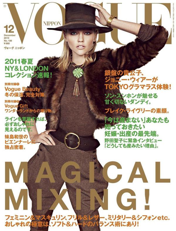 Vogue Nippon December 2010 Cover | Sasha Pivovarova by Inez & Vinoodh