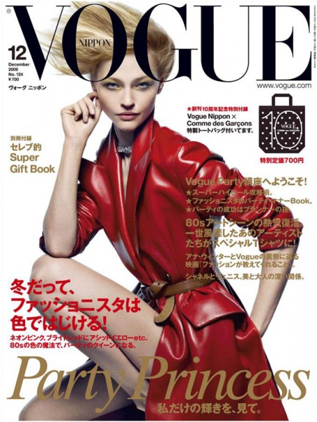 Vogue Nippon December 2009 – Sasha Pivovarova by Inez & Vinoodh