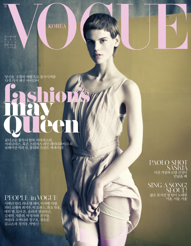 Vogue Korea May 2012 Cover | Saskia de Brauw by Paolo Roversi