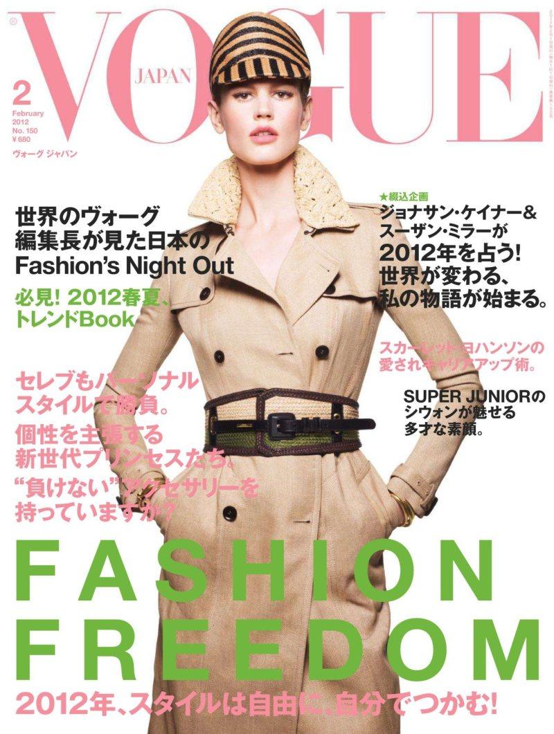Vogue Japan February 2012 Cover | Saskia de Brauw by Sølve Sundsbø