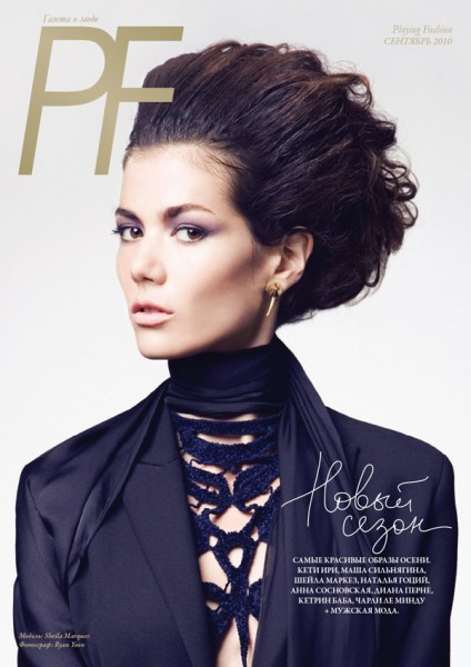 Playing Fashion September 2010 Cover   Sheila Marquez by Ryan Yoon