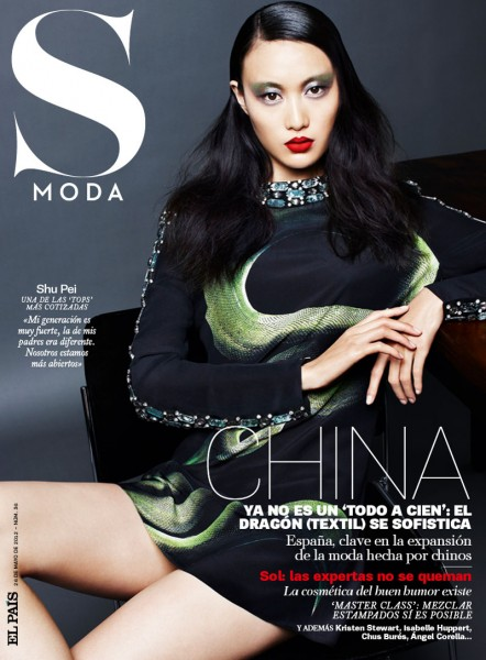 Shu Pei is Glam in Lanvin for S Moda's May Cover