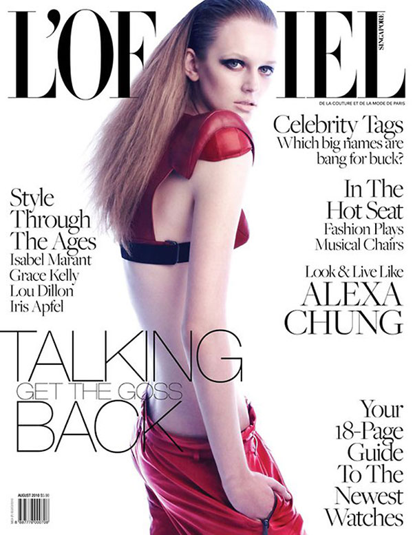 L'Officiel Singapore August 2010 Cover | Michalina by Whee Khim