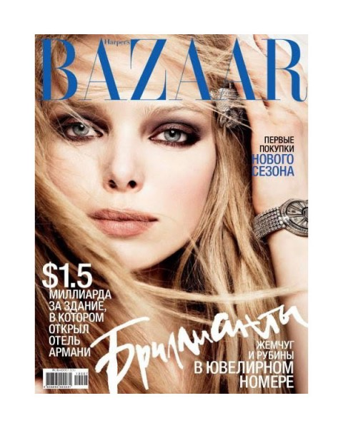 <em>Harper&#8217;s Bazaar Russia</em> July 2010 Cover | Tanya Dziahileva by Danil Golovkin
