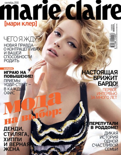 <em>Marie Claire Russia</em> September 2010 Cover | Tiiu Kuik by Alan Gelati