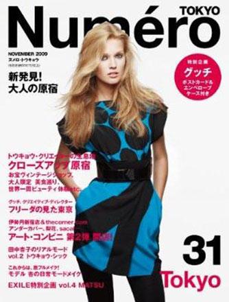 Numéro Tokyo November 2009 – Toni Garrn