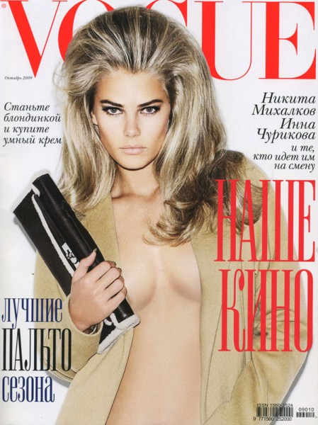Vogue Russia October 2009 – Tori Praver by Matt Irwin