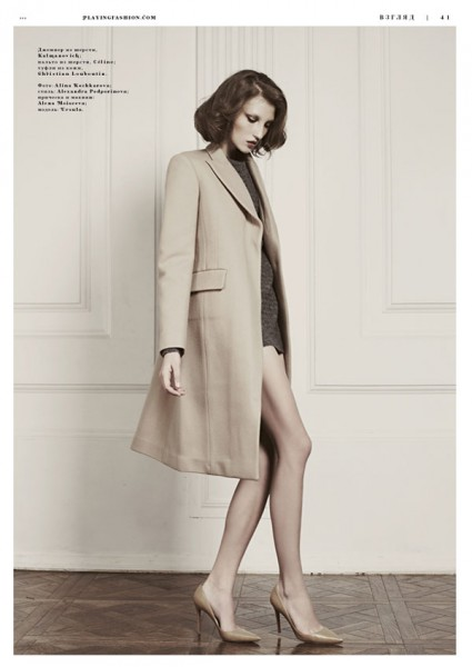 Ursula Konina for Playing Fashion November 2010 by Alina Kochkarova