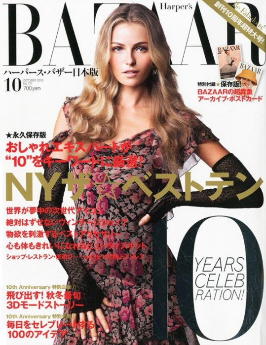 Harper's Bazaar Japan October 2010 Cover | Valentina Zelyaeva by Takaki Kumada