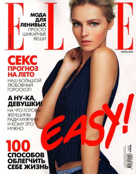 <em>Elle Russia</em> July 2010 Cover | Valentina Zelyaeva by Tony Kim