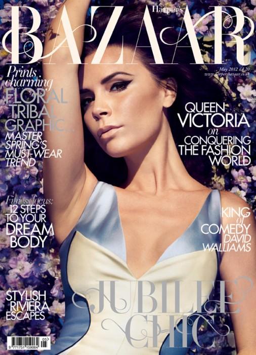 Victoria Beckham Covers Harper's Bazaar UK May 2012 in Prada
